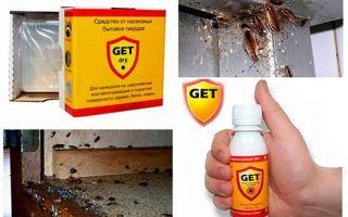 Подробное описание линейки средств Get от тараканов. Инструкция по применению, состав, схема воздействия на насекомых, достоинства и недостатки