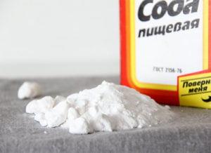 Сода пищевая белая