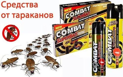 комбат