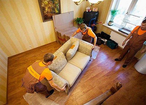убираем мебель